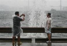 Hk splash