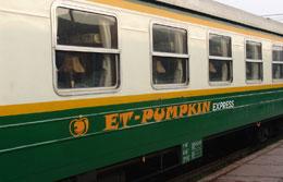 Train-08