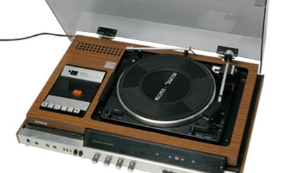 Dev_1970s_musiccentre